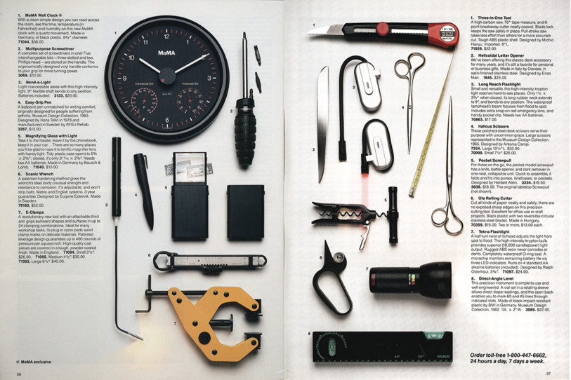 Modern Tools and Gadgets